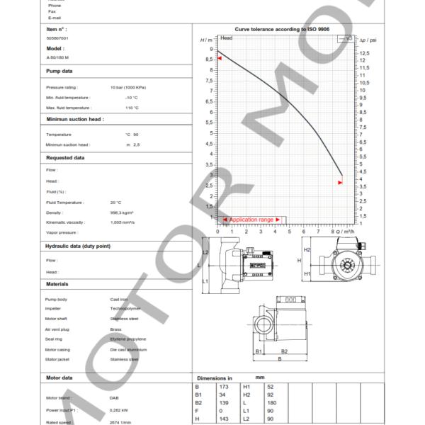 BOMBA DAB A 80 – 180 M – Circuladora – Monofasica – Art 505807001_001